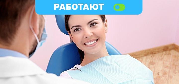 Лечение кариеса с установкой фотополимерных пломб и штифта в стоматологии на А.Поля