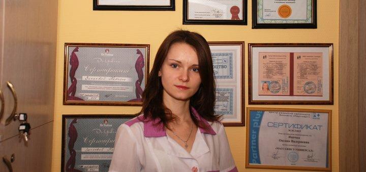 Массаж всего тела «65+» в студии красоты «Нова-Я»