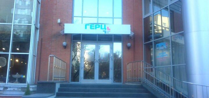 УЗИ желчного пузыря в медицинском центре «Герц»