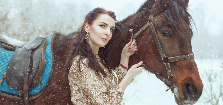 Скидка 64% на индивидуальную профессиональную фотосессию с лошадьми в конном клубе «Кураж»