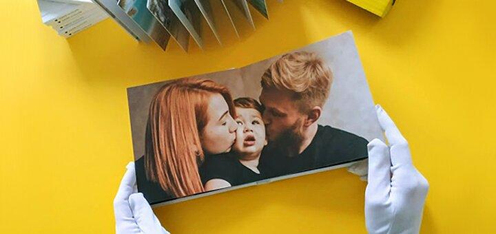 Скидка 30% на семейные фотобуки