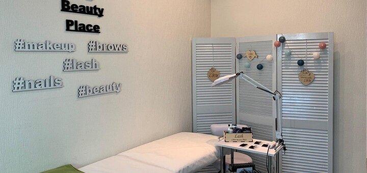 Комплексный пакет услуг «Beauty Day» от студии красоты «LBM Beauty Place»