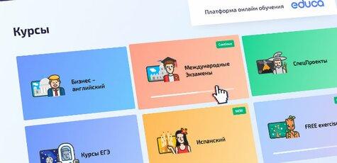 ed7bab48b073d Скидки на подготовку к IELTS и TOEFL в Киеве > заказать по выгодной ...