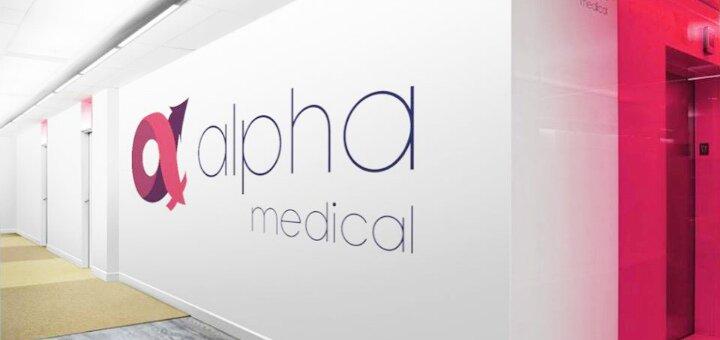 Программы «Хочу быть папой», «Хотим быть родителями» в медицинском центре «Alpha medical»