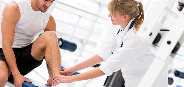 Комплексное обследование перед посещением спортзала в клинике «Превентклиника»