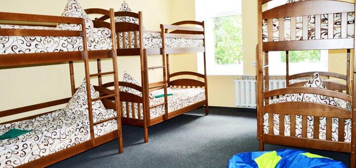 От 3 дней отдыха в апреле в хостеле «Lviv Lucky Hostel» во Львове