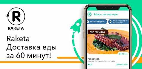 31d7745d3f150 Акции на доставку кондитерских изделий в Киеве > купить по выгодной ...
