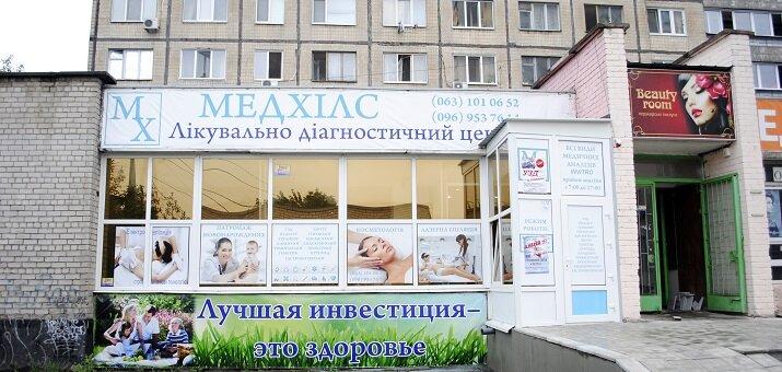 Консультация гинеколога, УЗИ органов малого таза и молочных желез в центре «Мед Хилс»