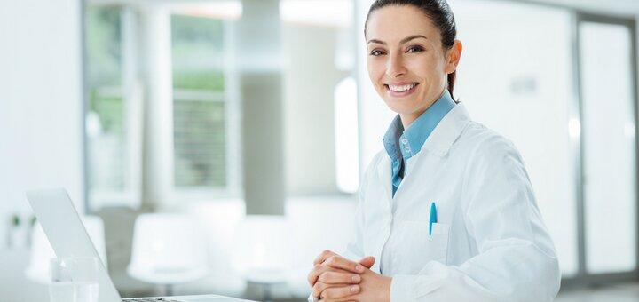 Обследование эндокринолога и УЗИ для мужчин и женщин в диагностическом центре «Мед Хилс»