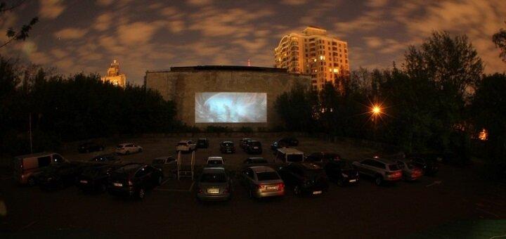 Билет на сеанс просмотра фильма в кинотеатре под открытым небом «Кинодром»
