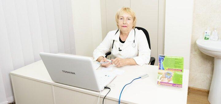 Обследование у гастроэнтеролога в медицинском центре «Альтернатива»