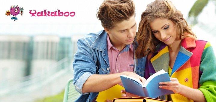 Скидка 10% на весь ассортимент книг от интернет магазина Yakaboo.ua!