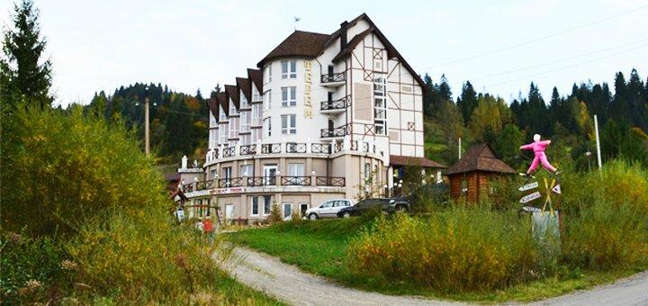 От 4 дней отдыха в отеле «Терем» в Славском