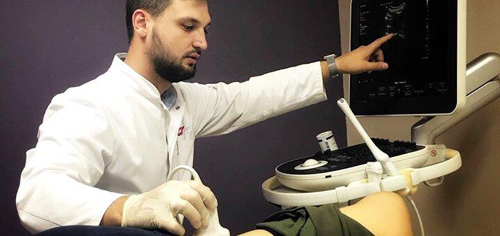 Комплексное обследование у гастроэнтеролога с УЗИ в медицинском центре «Alpha medical»