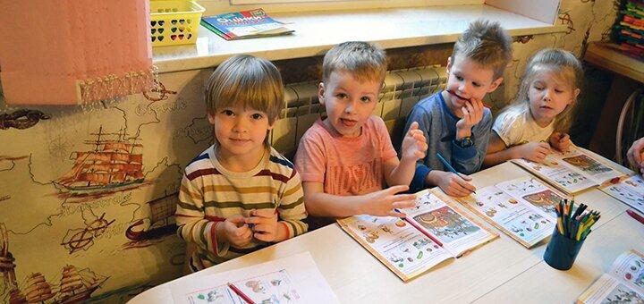 Тренинг «Готовность к школьному обучению» для детей в центре «Ладушки»