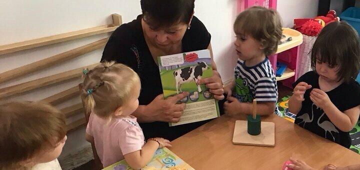 Скидка 50% на посещение частного детского сада Happy Nest