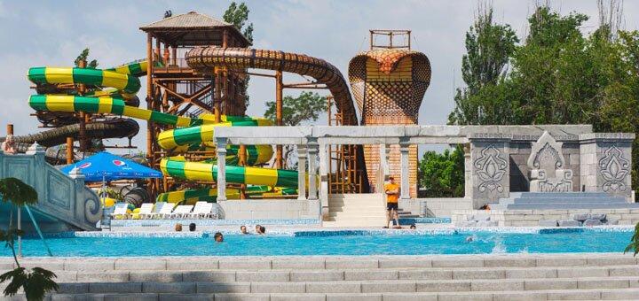 Скидка 50% на целый день развлечений в аквапарке «Затока» 22.06-28.06.2019