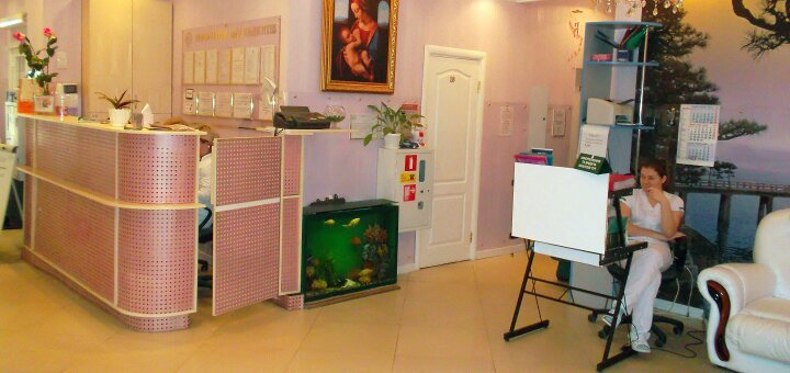Комплексное обследование у гинеколога в медицинском центре «Велес»