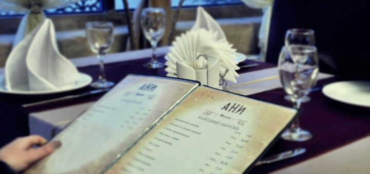 Скидка 50% на все меню кухни и бара в ресторане «Ани»
