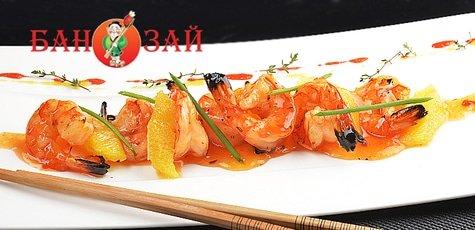 Все блюда и суши, азиатское меню -50%