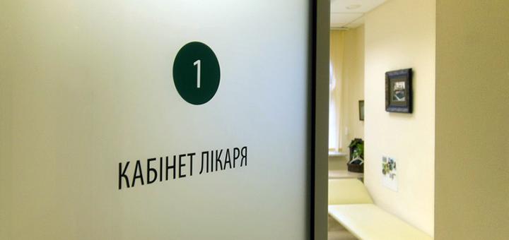 УЗИ-диагностика внутренних органов в «Клинике современной ревматологии»