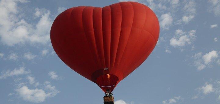 Скидка до 31% на полет на воздушном шаре в виде сердца от компании «Небо для тебе»