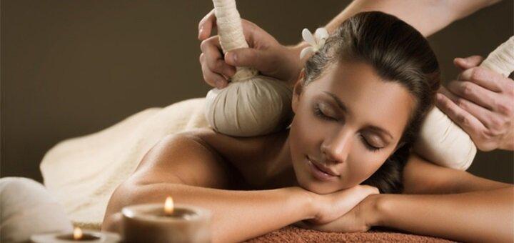 До 2 сеансів тайського релакс-масажу мішечками Тай Дзi в масажному кабінеті «Artmassage»