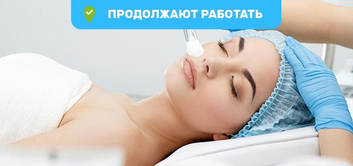 До 5 сеансов лазерного карбонового пилинга в салоне красоты «Perfect Cosmetology»
