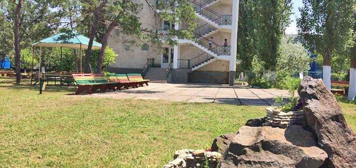 От 3 дней отдыха в августе с трехразовым питанием в пансионате «Наука» в Коблево