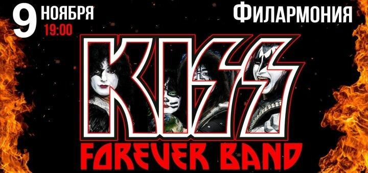 Скидка 50% на билет на концерт «Kiss Forever Band» в Филармонии