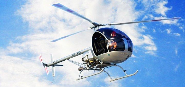 Скидка до 32% на ознакомительный полет на вертолете АК 1-3 с Агентством полётов «Всем Полет»