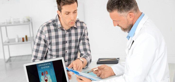 Базовое или комплексное обследование у уролога в медицинском центре «EvoClinic»