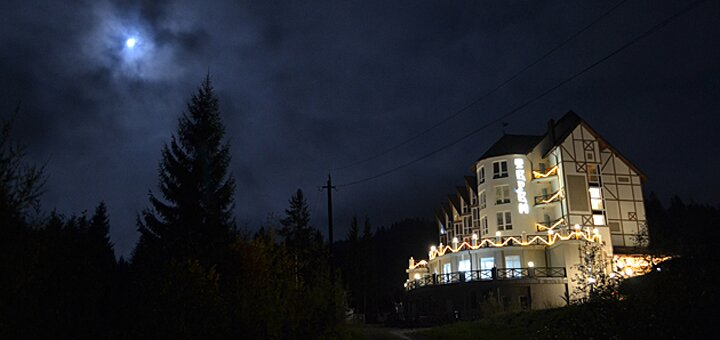 От 5 дней празднования Нового года с банкетом и развлечениями в отеле «Терем» в Славском