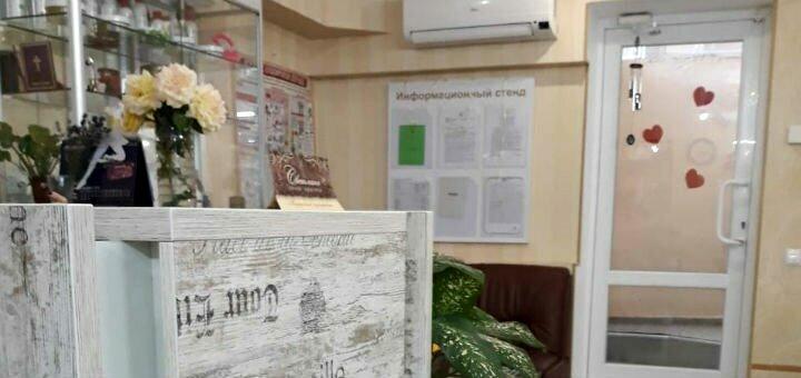 До 5 сеансов ферментного, азелаинового или лакто-ферментного пилинга в студии Натальи Павловой