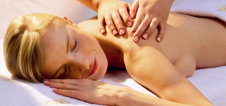 В здоровом теле - здоровый дух! 3, 5 или 7 сеансов массажа на выбор в фито-студии «Формула здоровья»!