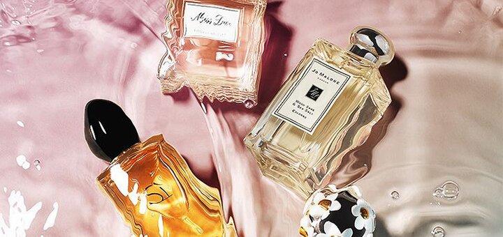 При покупке двух флаконов парфюмерии - два подарка на выбор
