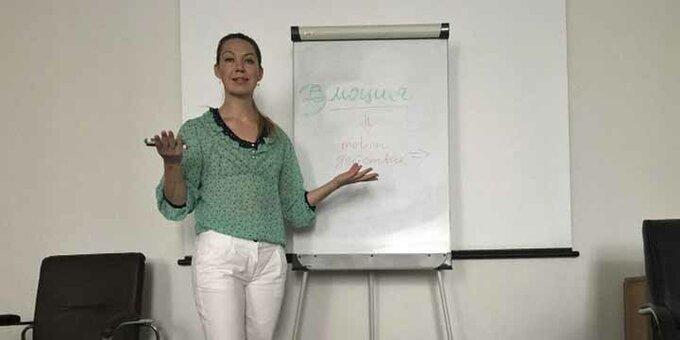 До 3 сеансов личных индивидуальных или онлайн консультаций от психолога Елены Тертышник