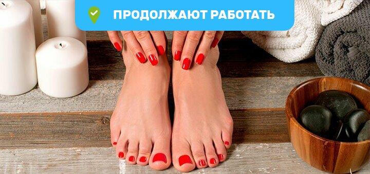 Маникюр и педикюр с покрытием гель-лаком от косметолога Алены Рай