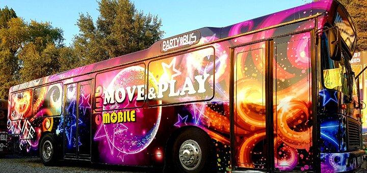 Скидка до 25% на вечеринку в патибасе «Move & Play» от «Limuzine»