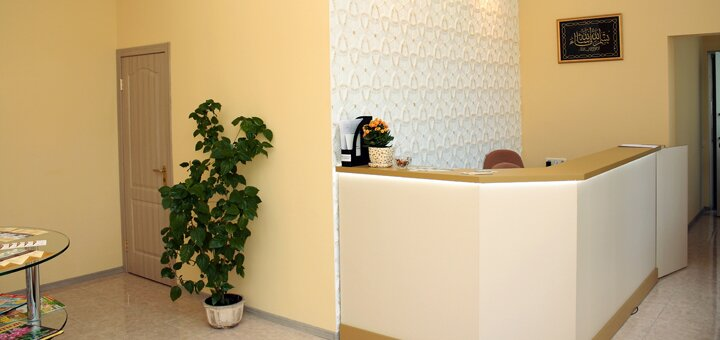 Пакет анализов «Здоровье почек» в центре прогрессивной медицины «Авиценна мед»