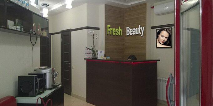 До 3 сеансов атравматической чистки лица с пилингом в медицинском центре «Fresh Beauty»