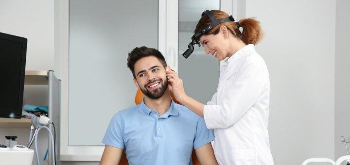 Обследование отоларинголога с эндоскопией ЛОР-органов в клинике «Кафедра современной медицины»