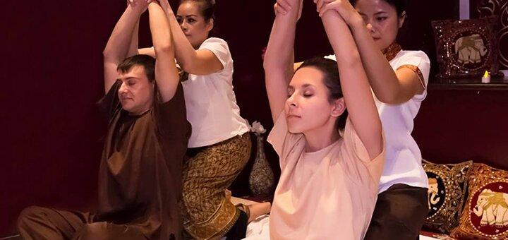 Массаж в салоне тайского массажа «ThaiRai»