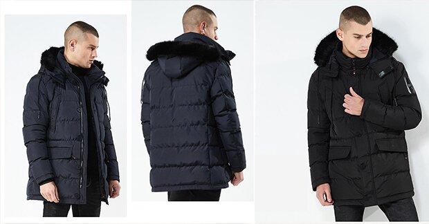 Скидка до 45% на стильные мужские куртки Metropolis от магазина «E-Skidka.com»