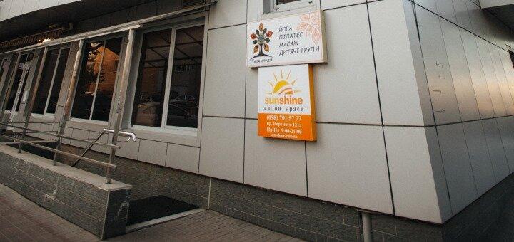 Программы по уходу за лицом с чисткой и карбоновым пилингом в сети салонов «Sun shine»
