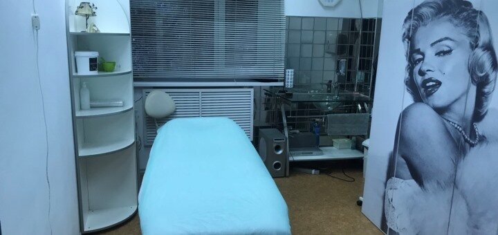 До 5 сеансов SPA-капсулы и вакуумно-роликового массажа в студии красоты «Beauty Med»
