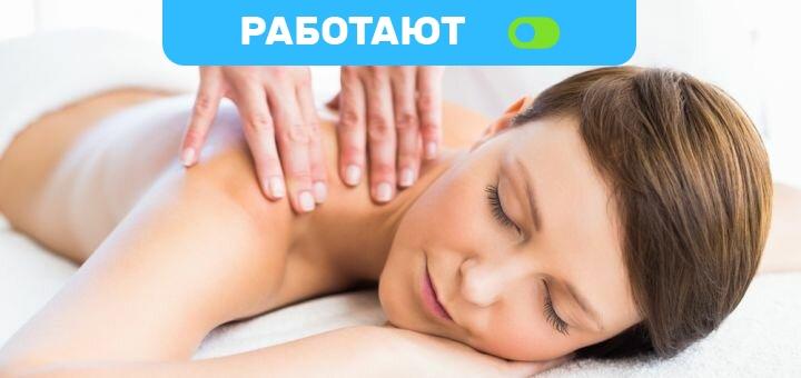 До 7 сеансов лимфодренажного, антицеллюлитного или общего массажа тела в студии Ирины Юрчишиной