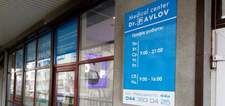До 10 сеансов лимфодренажного моделирующего массажа лица в медицинском центре доктора Павлова