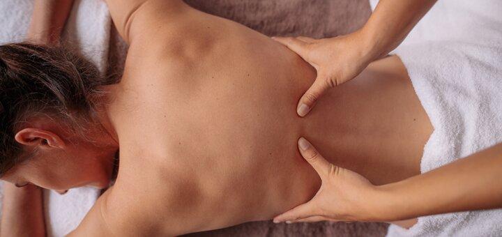 До 10 сеансов аромамассажа всего тела от «AntiSalon SPA»
