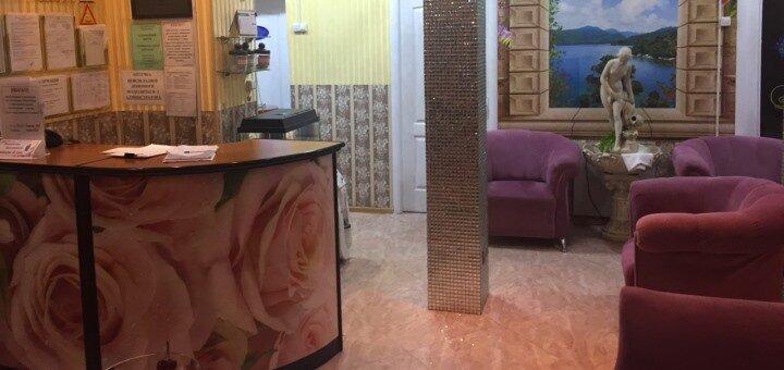До 5 сеансов гидроколонотерапии в оздоровительном центре «Дана-Вита»
